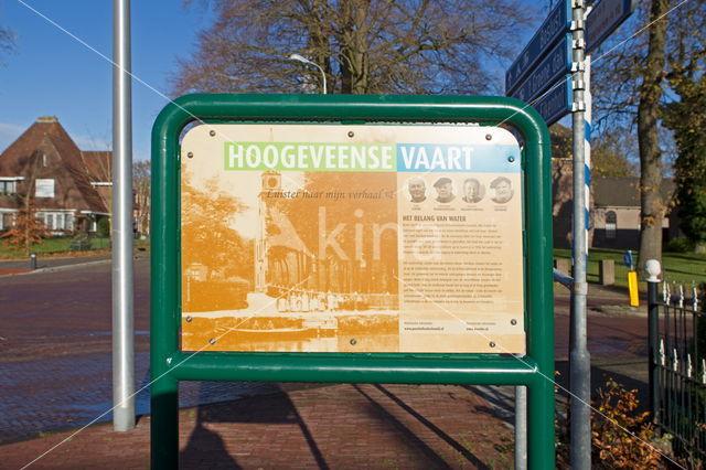 Landgoed Hollandsche Veld